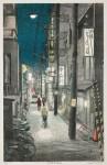 中山 岳美/NAKAYAMA takeyoshi:四条東華菜館脇道 65×41 平版