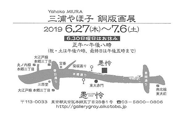 19miuraya02