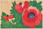 浜口加奈子/HAMAGUCHI kanako:Good afternoon 60×90 木版・平版