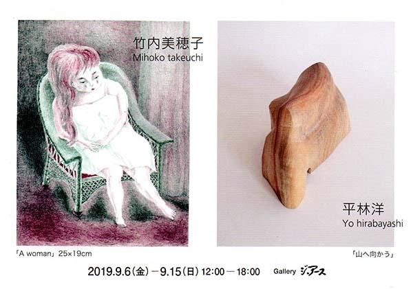 19takeuchi01
