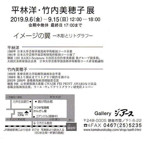 19takeuchi02