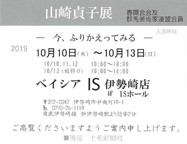 19yamazaki02