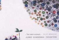 19kumasaka01