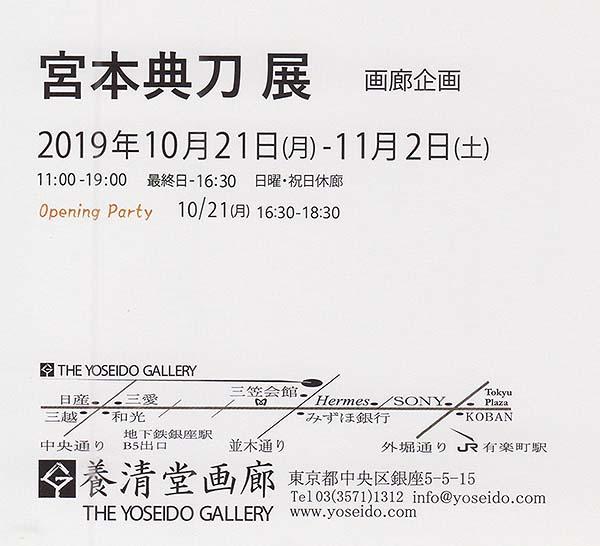 19miyamoton02