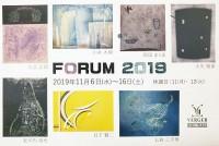 19forum201901