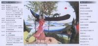 19kobayashiy301