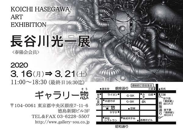 2002hasegawa02