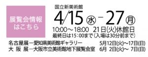 97_info3