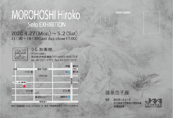 20moroboshi02-1