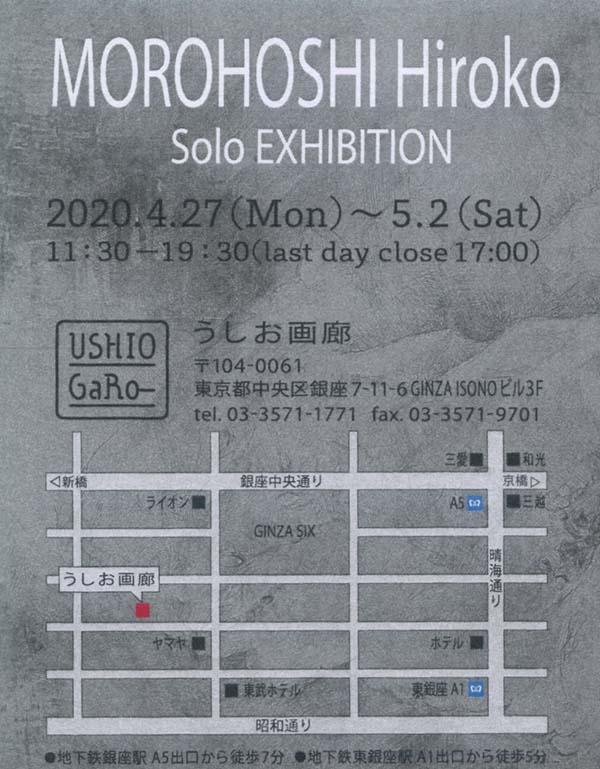 20moroboshi02-2