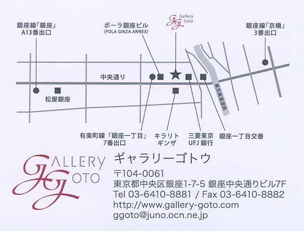 20tanigawaegaku02-2