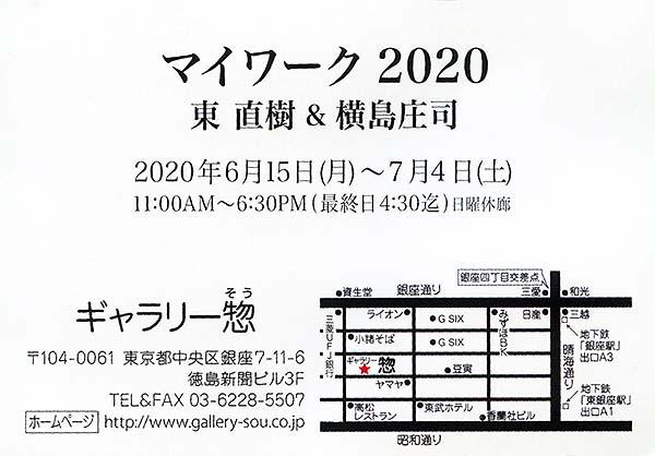 20mywork02