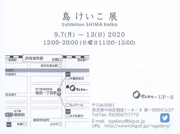 20shimak02