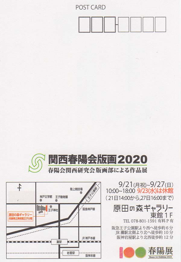 20kansaihanga02