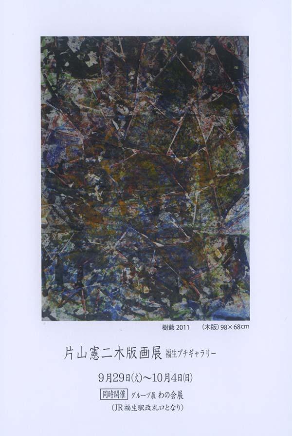 20katayamak01