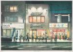 中山 岳美/NAKAYAMA takeyoshi:京都百万遍辺り 43×63 平版