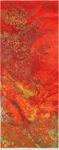 杉藤万里子/SUGITO mariko:ピラカンサⅠ 125×50 孔版