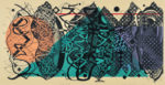 髙橋 房雄/TAKAHASHI fusao:春陽礼讃 48×93 木版