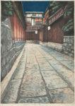 稲継 次郎/INATSUGU jiro:京風情石塀小路 79×60 木版