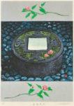 桐野 幸子/KIRINO sachiko:吾唯足知 40×29 木版