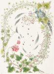 大口 淑美/OGUCHI kiyomi:reincarnation 44×33 銅版